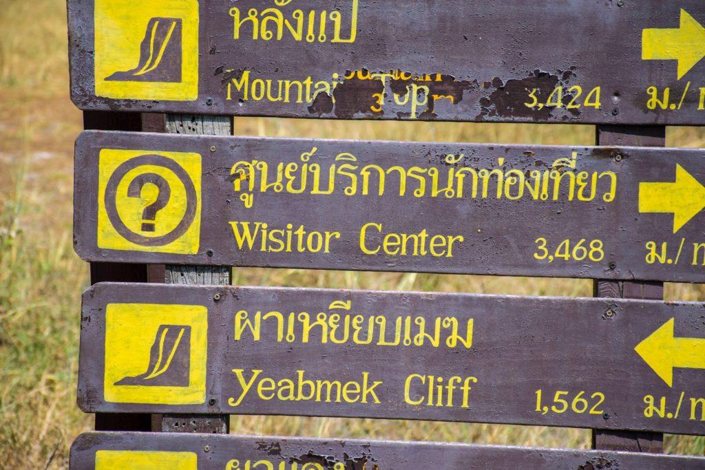Things to see at the top of Phu Kradueng National Park