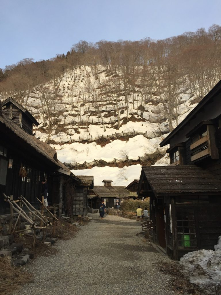The Tsuru-no-yu onsen complex in Japan.