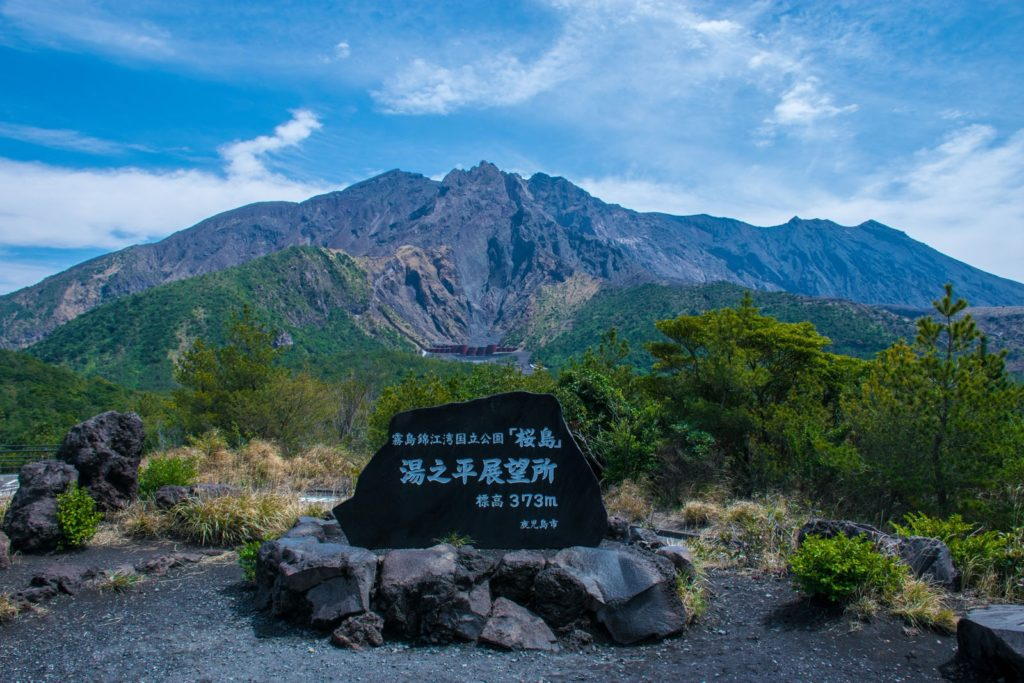 Sakurajima Volcano in Japan. We saw this while making our Japan Itinerary.