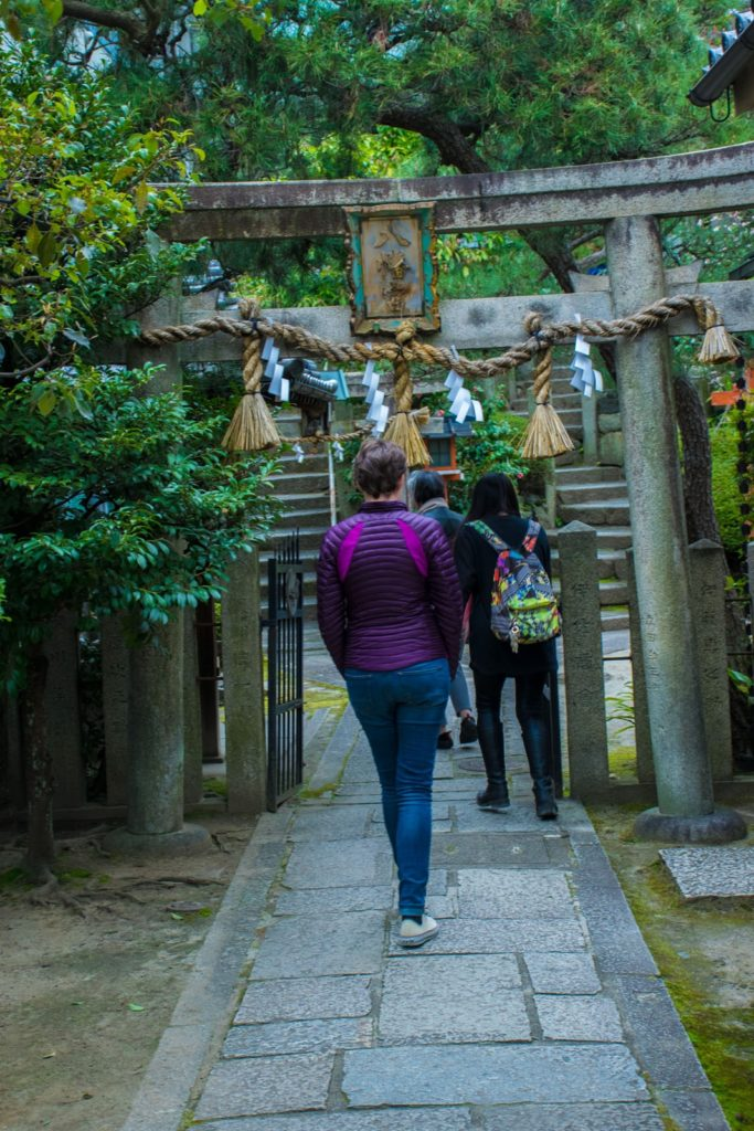 A shrine in Kyoto we visited on our Japan itinerary
