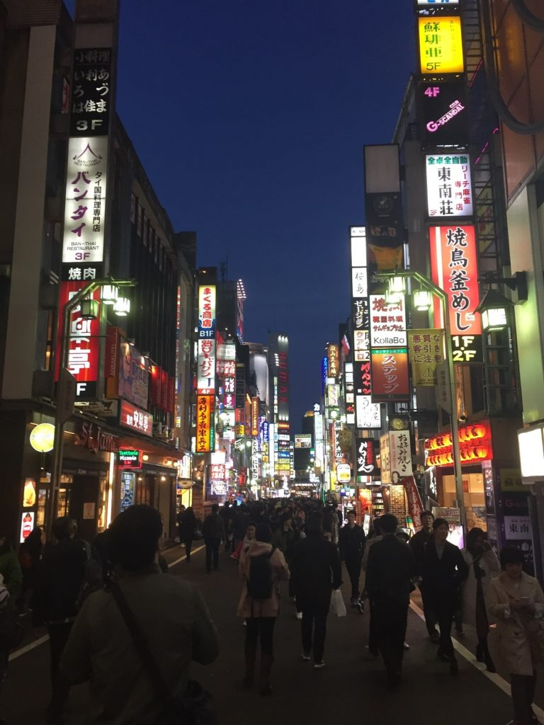 Tokyo: a stop on our Japan itinerary