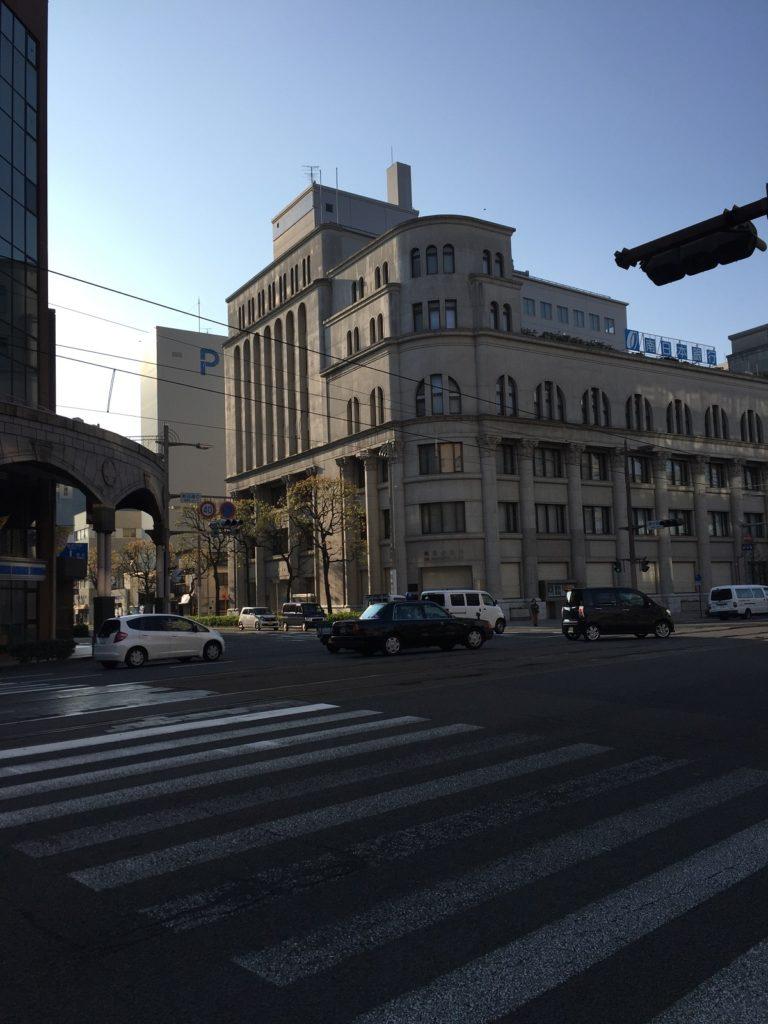 Downtown Kagoshima