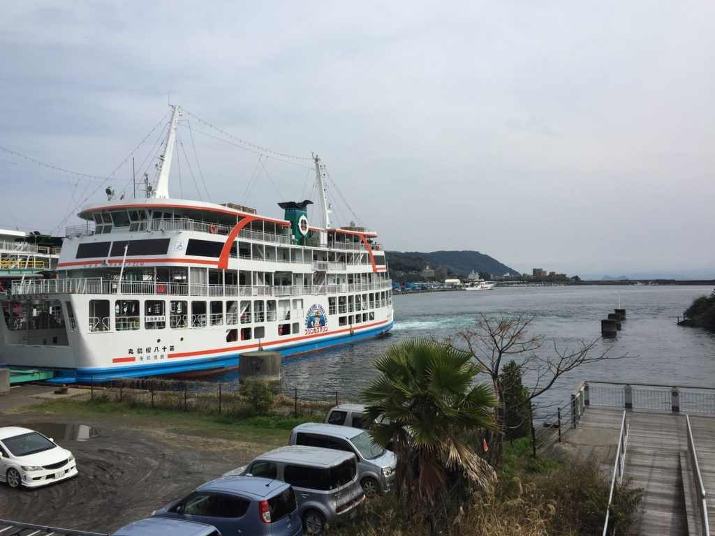 The ferry at Kagoshima to go to Sakurajima