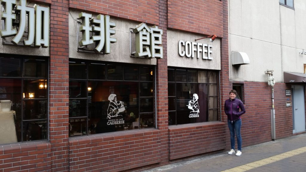 In Osaka outside an amazing coffee shop